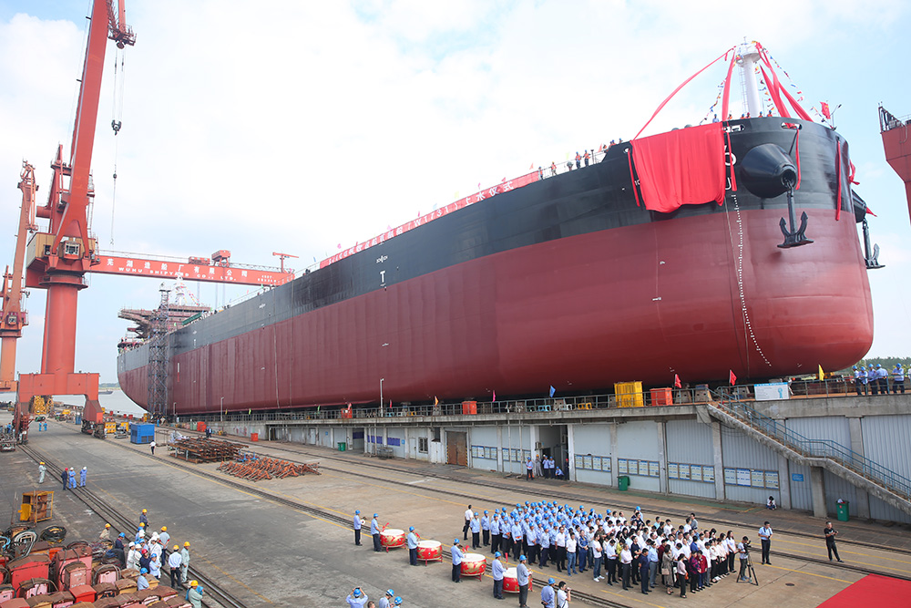 第15页_COMPANY NEWS_NEWS_WUHU SHIPYARD CO., LTD